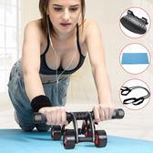 健腹輪男鍛煉腹肌健身器材家用初學者捲腹滾輪收腹女健身輪腹肌輪 健美輪 年尾牙提前購