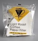 金時代書香咖啡 CAFEC 三洋 T-92 錐形漂白淺焙專用濾紙 04 2-4人用 100入/包 CFD-04-T-92-100W