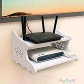 【免運快出】 客廳電線收納盒壁掛免打孔插排無線wifi整理盒置物架 奇思妙想屋