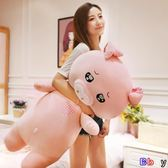 [Bbay] 絨毛玩偶 公仔毛絨 玩具 豬豬玩偶 可愛 抱枕 布娃娃