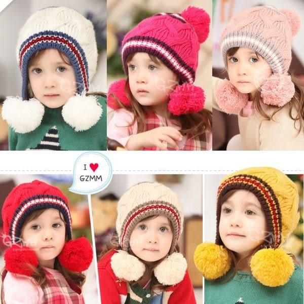 *甜蜜蜜親子童裝*甜美《彩邊雙球款》護耳帽~保暖帽