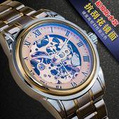 帕卡帝手錶男士全自動機械錶男錶鏤空時尚潮流夜光防水男腕錶
