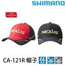 漁拓釣具 SHIMANO CA-121R...