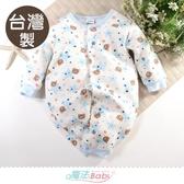 包屁衣 台灣製秋冬季三層棉厚款保暖兔裝 連身衣 魔法Baby