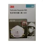 N95帶閥防塵口罩N95帶閥防塵口罩 3M-8210V有機氣體專業防護口罩一盒10入 ◆醫妝世家◆