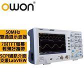 OWON 可攜式雙通道示波器 SDS1052