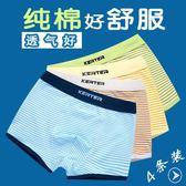 兒童內褲男童純棉小童寶寶四角短褲平角褲【南風小舖】