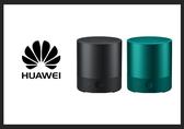 HUAWEI 華為 原廠 Mini 藍牙音箱 CM510 (台灣公司貨)
