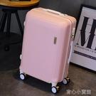 行李箱可愛行李箱女學生20寸旅行箱萬向輪24寸韓版拉桿箱潮個性密碼箱子YYJ 育心小館