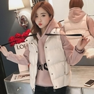 羽絨棉馬甲衛衣兩件套女冬2020秋新款加絨加厚外套學生背心套裝女 寶貝計劃