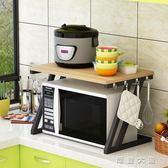 廚房微波爐置物架2層調料架烤箱架多功能收納架廚房落地置物架igo『摩登大道』
