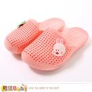 魔法Baby嚴選 小朋友好動,一般拖鞋易折穿不久,創新材質耐穿舒適 一體成形符合國人腳型,軟Q減壓