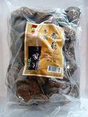 美綠地~木頭香菇170公克/包 ~特惠中~