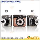 新春活動 送GOLLA背帶 富士 FUJIFILM instax SQUARE SQ6 方型 拍立得相機 公司貨 正方形 底片機