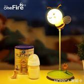 充電小夜燈插電臥室床頭嬰兒寶寶喂奶臺燈可愛創意夢幻兒童房睡眠 莫妮卡小屋