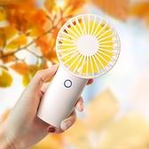 小風扇 迷你便攜式 手持小型usb可充電 手拿隨身降溫神器 臺面電風扇