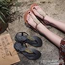 夾腳涼鞋女夏季新款度假百搭學生平底夾趾網紅羅馬海邊沙灘鞋『新佰數位屋』