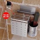 304不銹鋼免打孔廚房置物架壁掛式刀具案砧板菜刀架收納用品刀座 黛尼時尚精品