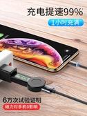 磁吸數據線安卓type-c華為oppo快充vivo手機閃沖一拖三磁鐵加長2米多功能通用 宜室家居