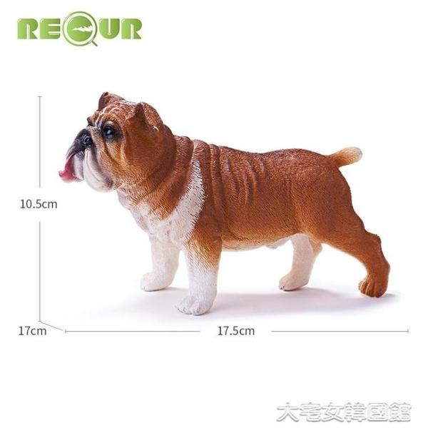 仿真擺件RECUR重現仿真兒童農場動物玩具軟膠鬥牛犬哈士奇寵物狗模型擺件 大宅女韓國館