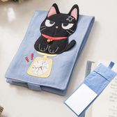 Kiro貓‧酷酷黑貓筆記本套組/手帳簿/隨手筆記/布書套【222723】