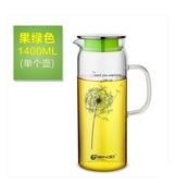 天喜冷水壺家用玻璃耐熱高溫涼白開水杯大容量套裝水瓶泡檸檬水杯【八折搶購】
