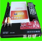 影音小霸王兒童dvd影碟機迷你CD播放機器 BF3702【旅行者】