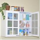 廚房高櫃 組合壁櫃掛牆壁櫥櫃 浴室吊櫃衛生間防水置物【B款 磨砂玻璃雙門櫃】