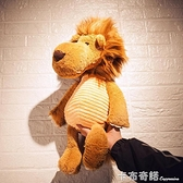 ins可愛玩偶少女心抱枕獅子毛絨玩具獨角獸公仔韓國超萌禮物女孩