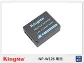 KingMa Fujifilm NP-W126電池(NPW126,公司貨)
