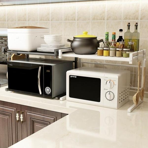 微波爐架烤箱收納儲物架伸縮廚房置物架落地多層省空間灶台面架【618店長推薦】