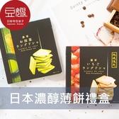 【豆嫂】日本零食 濃醇夾心薄餅禮盒(抹茶/草莓)