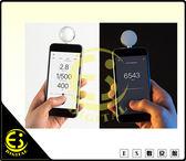 ES數位 流明力測光錶 LUMU POWER 專業雙向測光表 五合一 測光表 感測色溫 色度 照度 持續光 閃光