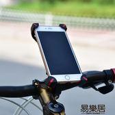 山地腳踏車手機支架電動踏板摩托車防震固定