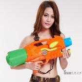(好康免運)玩具水槍 水槍兒童超大60CM打氣加壓水槍超遠射程夏天沙灘戲水射擊XW