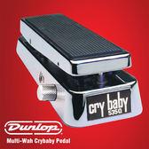小叮噹的店 - 效果器 哇哇踏板 Dunlop 535Q-C 銀色 Cry Baby Wah