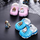 兒童洞洞鞋  拖鞋男女寶寶1-3歲防滑嬰幼兒小孩室內外洞洞鞋小中童鞋
