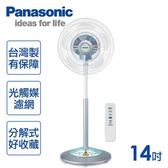 雙喬嚴選 SFL Panasonic 國際牌 風扇 14吋可定時光觸媒遙控電風扇(立扇)  F-H14ATR