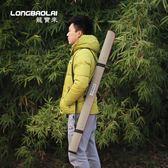 魚竿包 原創設計魚竿包1.25米硬殼便攜輕便單層釣魚包漁具垂釣裝備