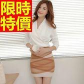 OL套裝(長袖裙裝)-面試上班族簡約韓版職業制服1色59q40【巴黎精品】