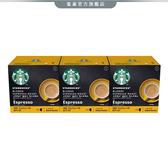 【雀巢】星巴克 黃金烘焙義式濃縮咖啡膠囊 (36顆/36杯) (12398743)