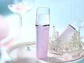 納米噴霧補水儀器冷噴便攜臉部面部保濕美容儀蒸臉器加濕神器 夢想生活家