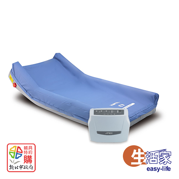 Pro-care turn翻身氣墊床