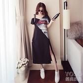 短袖洋裝 2018夏裝新款韓版中長款短袖露肩連衣裙印花拼接開叉休閑裙 618大促銷