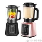 220V奧克斯新款靜音破壁機家用小型加熱全自動多功能豆漿機榨汁料理機 (璐璐)
