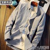 夏季男士長袖襯衫修身韓版白襯衣服打底衫純色休閒寸衫青年潮流裝『新佰數位屋』