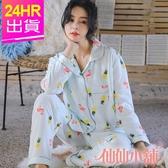 哺乳衣 綠 鳳梨火鶴 二件式哺乳睡衣 坐月子孕婦裝 舒適居家休閒服 仙仙小舖