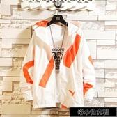 風衣外套 防曬衣男夏季皮膚衣超薄透氣男女士防曬服戶外防紫外線衫 QG29006