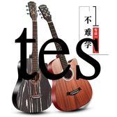 (萬聖節鉅惠)吉它吉他38寸吉他民謠吉他初學者吉他新手入門練習吉它學生男女樂器XW