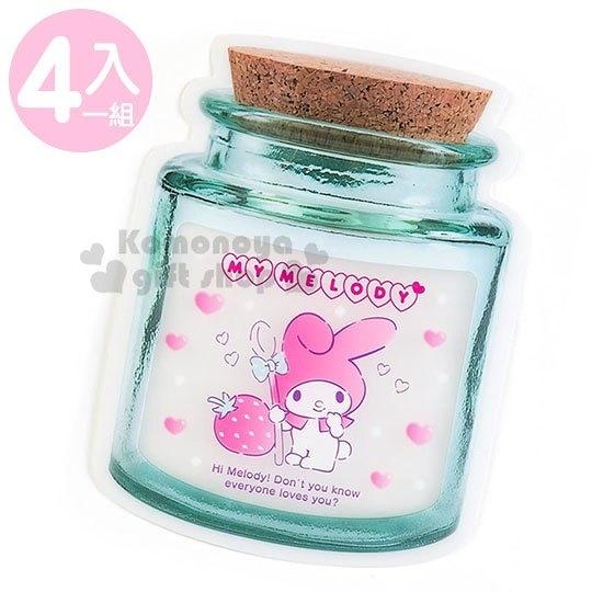 〔小禮堂〕美樂蒂 罐子造型透明夾鏈袋組《4入.粉.草莓》分類袋.分裝袋.收納袋 4901610-81291